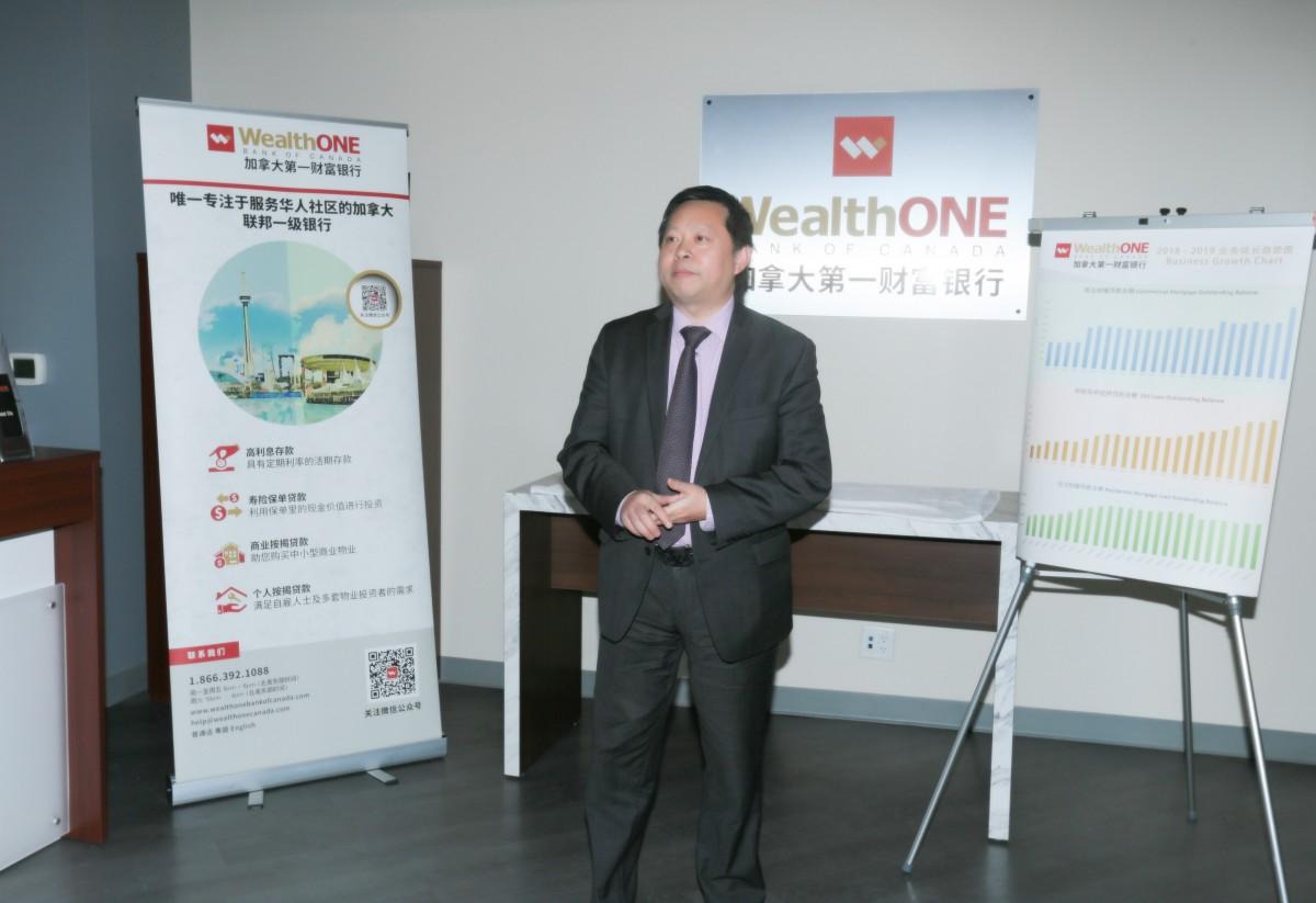 加拿大第一财富银行副总裁兼首席市场营销官蒋涛先生开场讲话