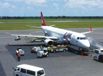 莫桑比克失事飞机寻获黑匣子