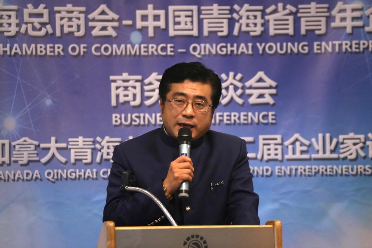 10 加拿大中国商会团体联盟执行主席王海澄致辞