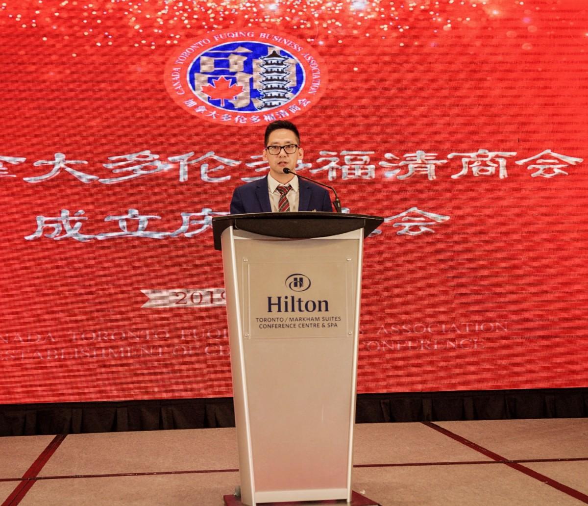16  秘书长林贤友发表就职演讲
