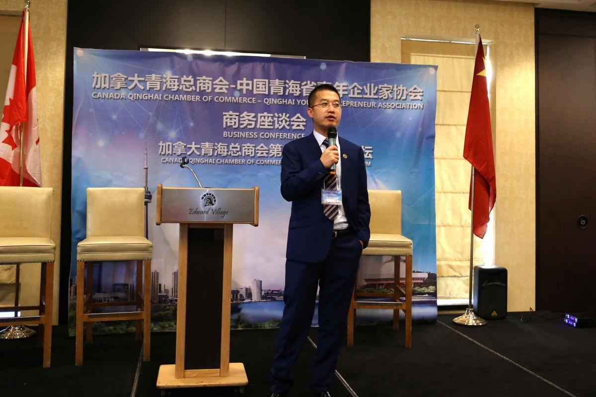 18 青海省青年企业家协会代表,鸿鹄投资集团有限公司董事长关景武演讲