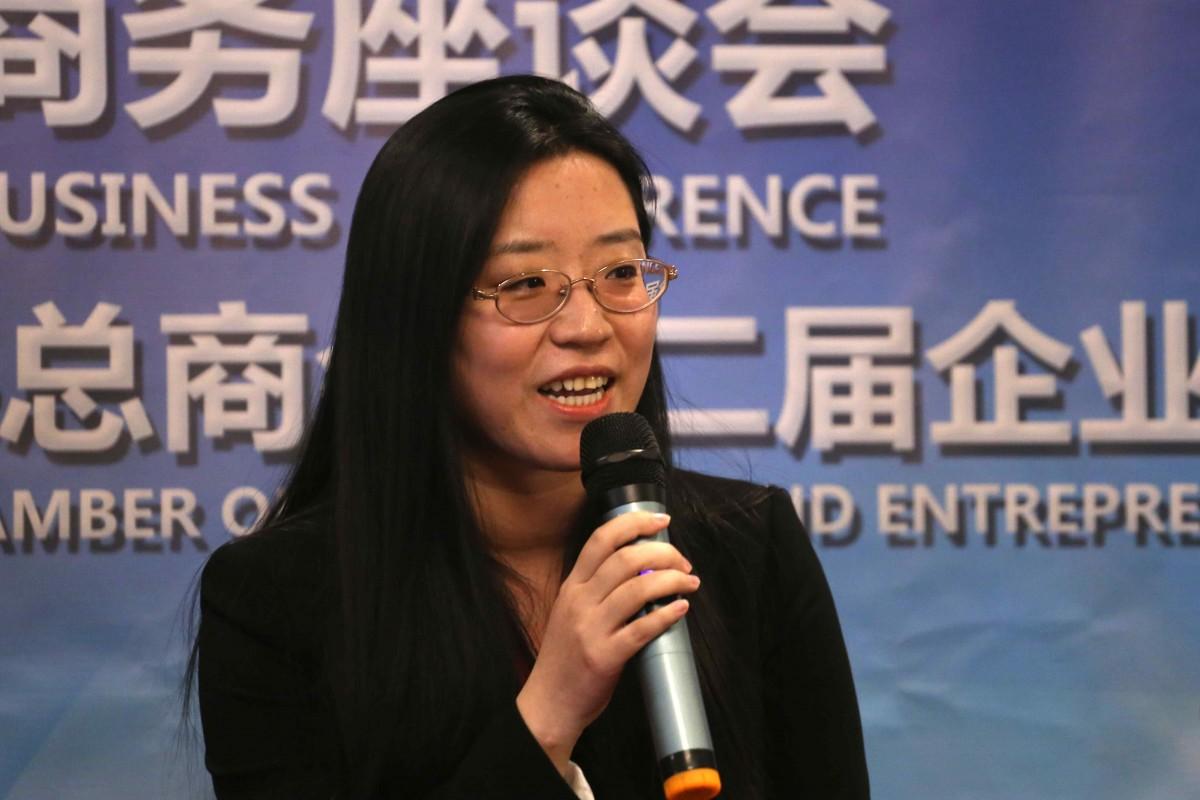 19 圣源地毯集团有限公司董事长薛婷演讲