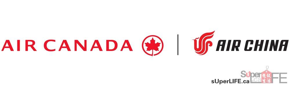 国航logo矢量图
