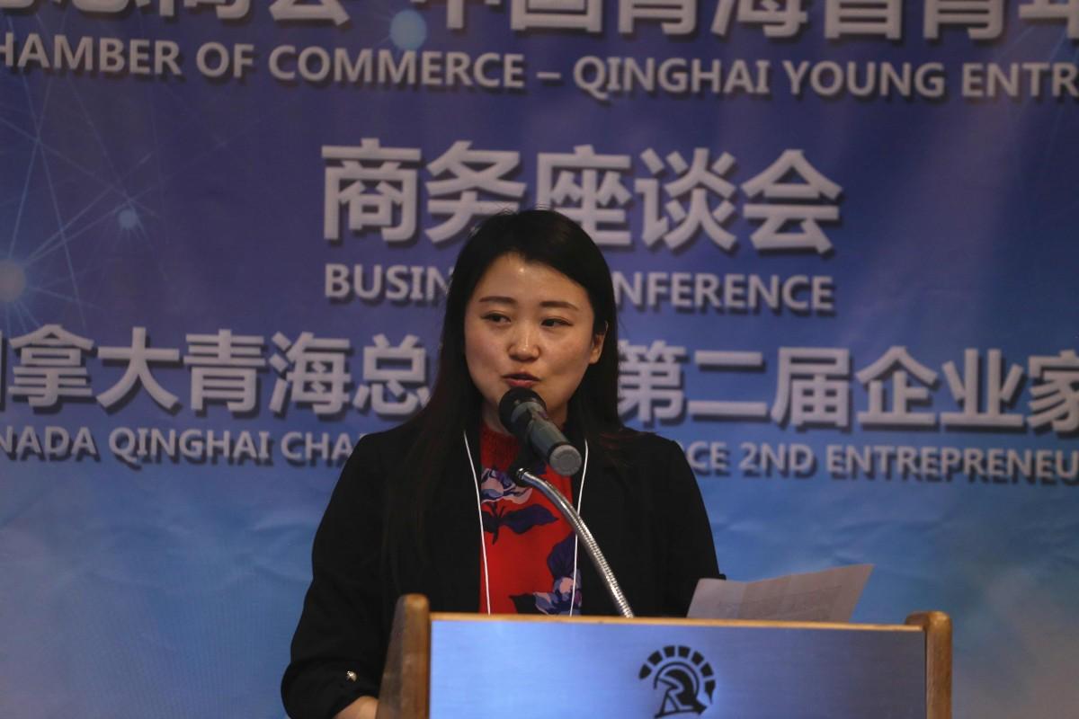 3 加拿大青海总商会会长王昱致欢迎辞