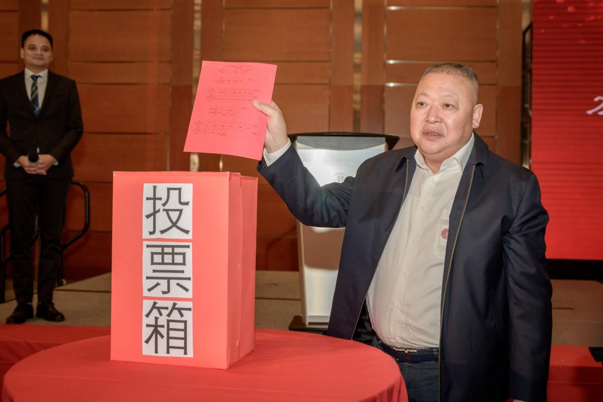 7 永久名誉会长候选人魏成义现场投票