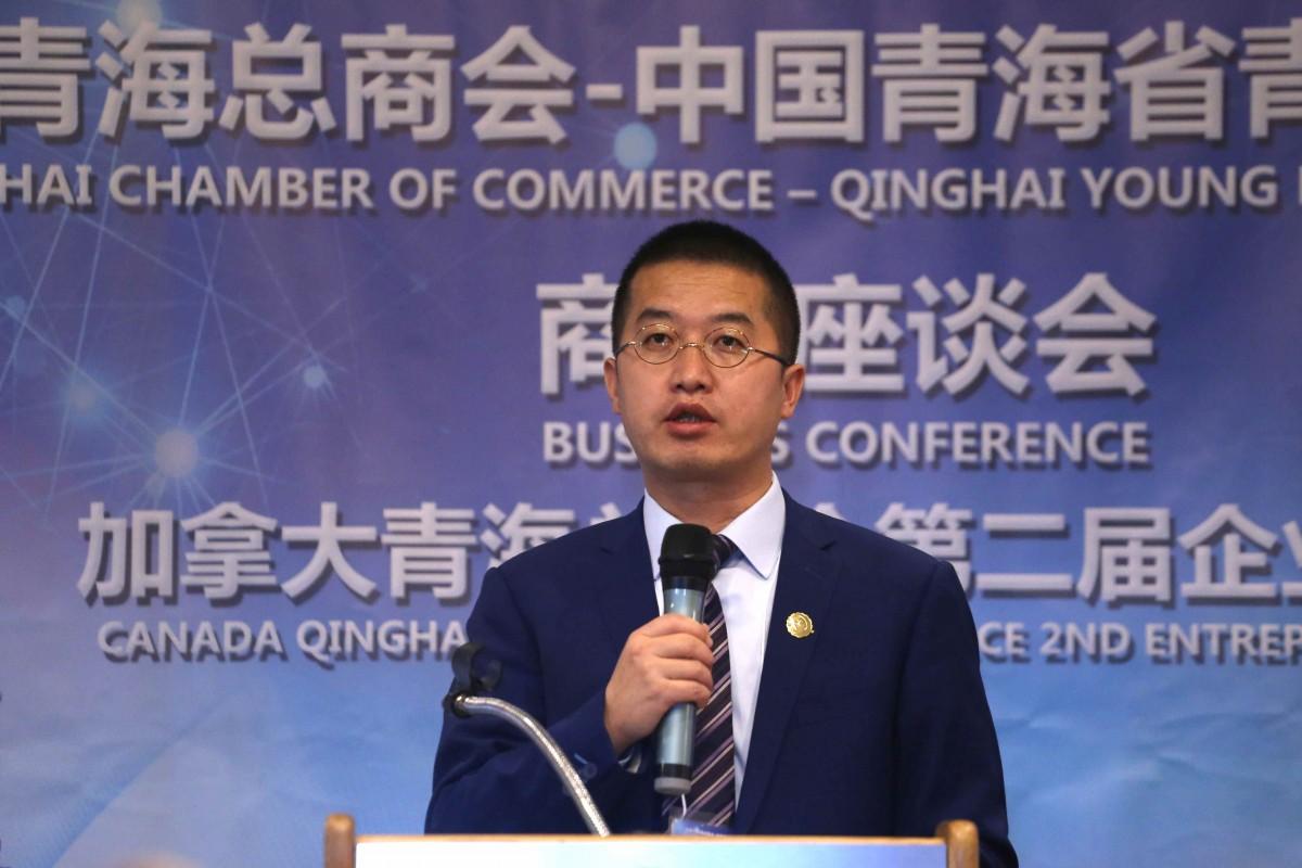 9 青海省青年企业家协会代表,鸿鹄投资集团有限公司董事长关景武致辞