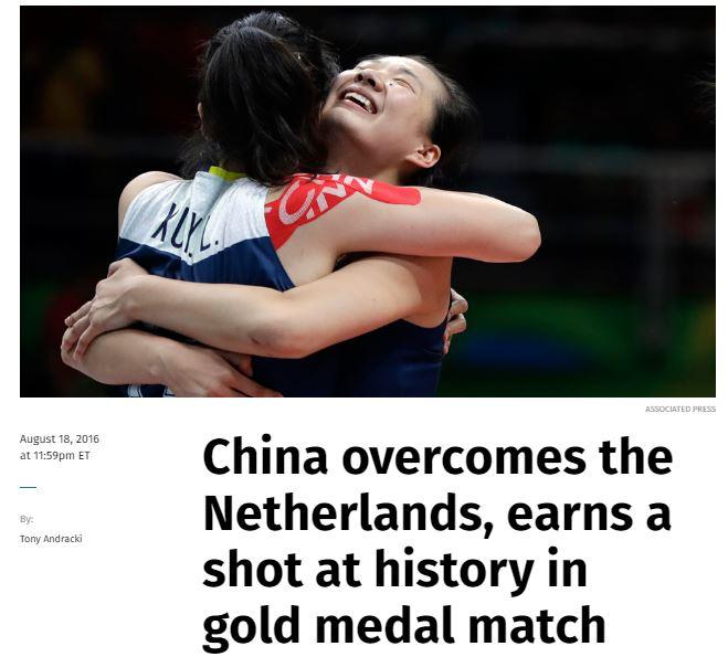 中国女排威震全球!加拿大网友为中国4X100受冤鸣不平