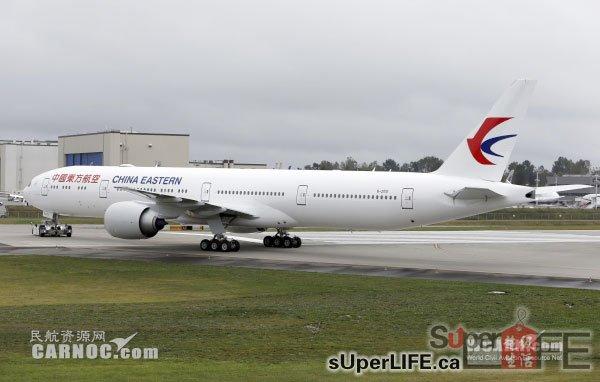 东航启用波音777-300er执飞上海-多伦多航线