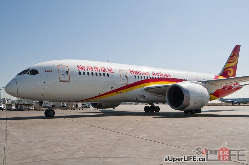 海航波音787梦想客机执飞北京多伦多首航成功(组图)