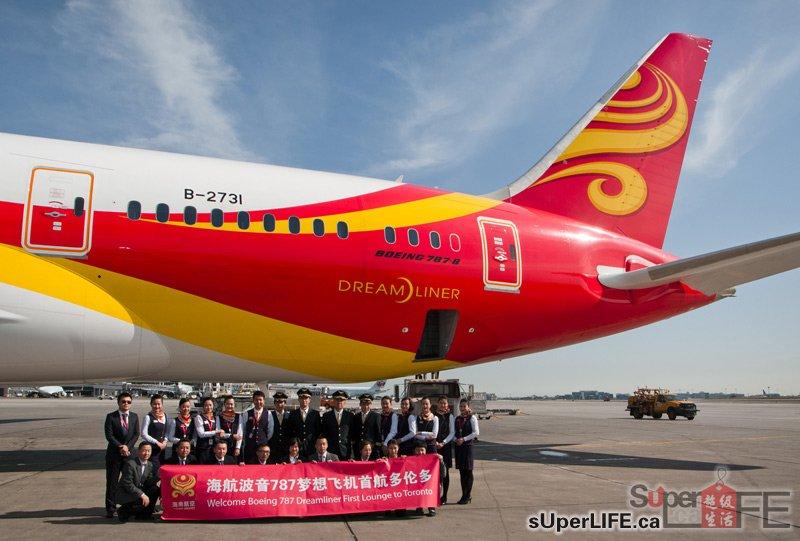 海航多伦多北京航线波音787梦想飞机也乘着和煦的