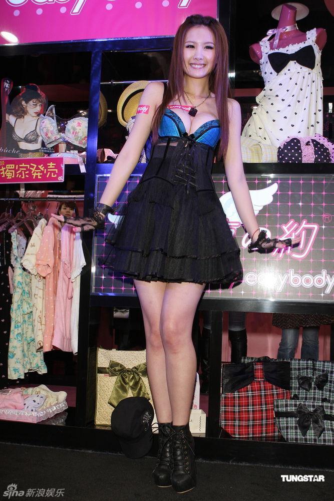 宅马甲神安心亚站台低胸趣味品牌为代言友情男女性感内衣v马甲图片