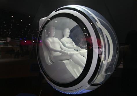 大众汽车公布用户设计概念车 磁悬浮车像悠悠球(组图)