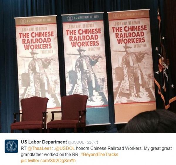 美国将西岸大铁路华人劳工列入名人堂-B