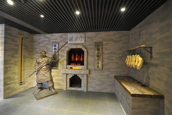 ca专讯】 博物馆内部的烤鸭展览 北 京有很多博物馆,但最新建成的这座