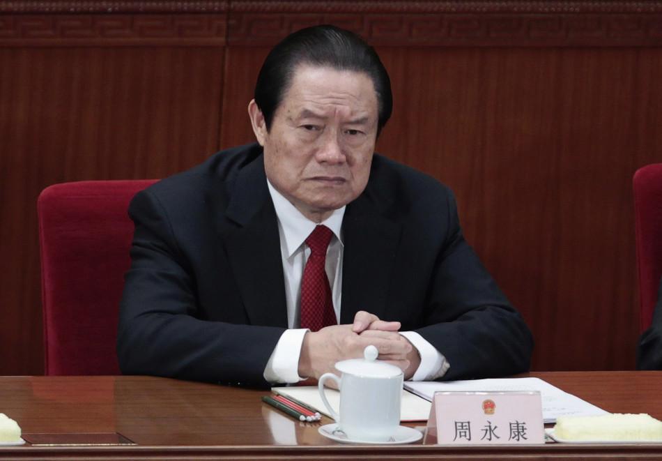 中国 高清图集:大老虎周永康的沉浮往事