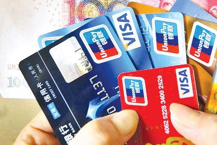 中国银联卡境外提款设限 留学生急了