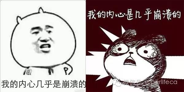 请看图片用英语怎么说