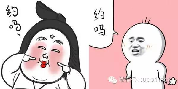 那些流行的表情包语言用英语怎么说?
