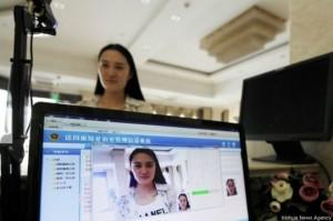 """中国公安部试点""""刷脸""""身份验证防假冒"""
