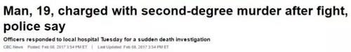 唆使男友打死前男友? 加拿大女留学生被人肉