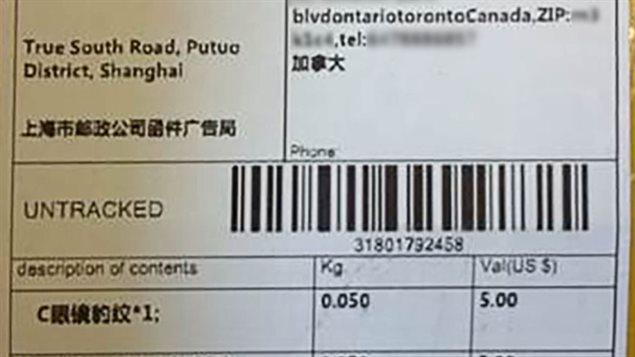来自中国的邮件往往出现地址填写错误