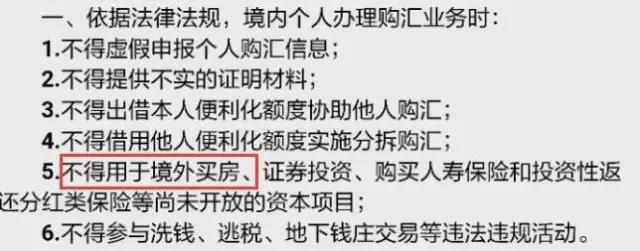 WeChat Image_20170524172245.jpg