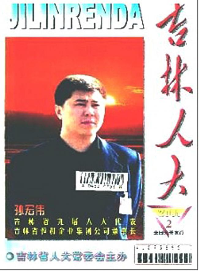 WeChat Image_20180109101512.jpg