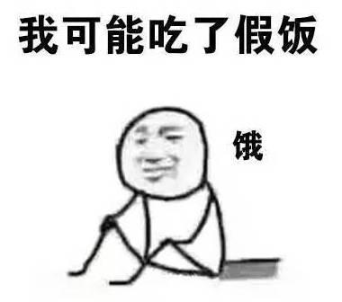 fangimg.php.jpg