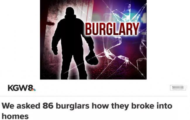 86名入室窃贼实访:我们最爱进这样的房子