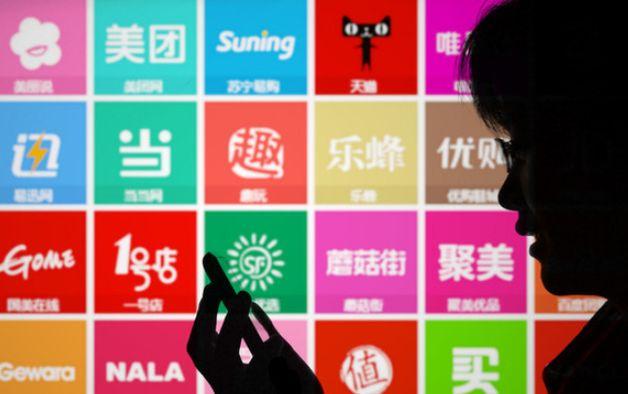 """""""中国出台海外代购法""""的图片搜索结果"""