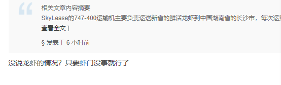 WeChat Screenshot_20181107121718.png
