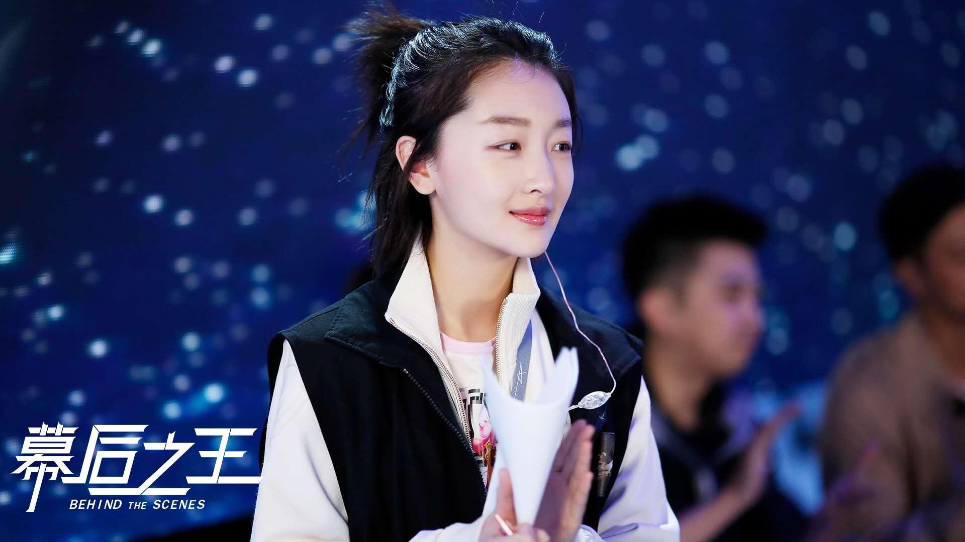 《幕后之王》揭开综艺背后故事,周冬雨罗晋主演,陈数张雨绮特别出演