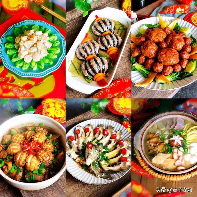 学会这6道菜,在家宴客一点也不输饭店,好吃还好看,倍有面子