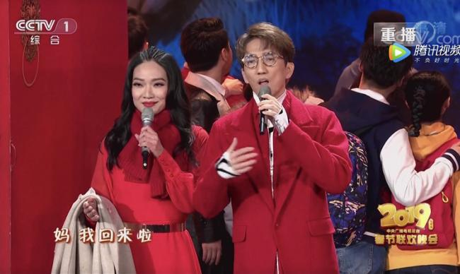 WeChat Screenshot_20190206141216.png