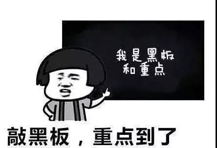 WeChat Image_20190220142323.jpg