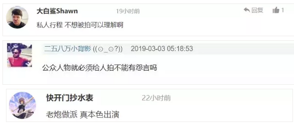 WeChat Screenshot_20190311115248.png