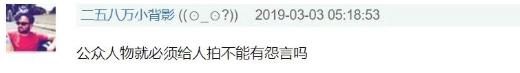 WeChat Screenshot_20190311120536.png