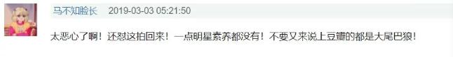 WeChat Screenshot_20190311120153.png