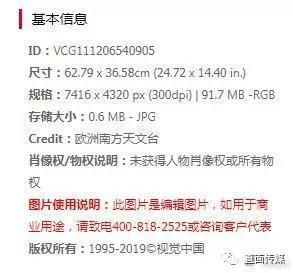 gAUi-hvntnkq8048824.jpg