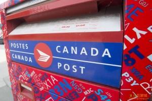 加拿大邮局计划于明年上涨邮费