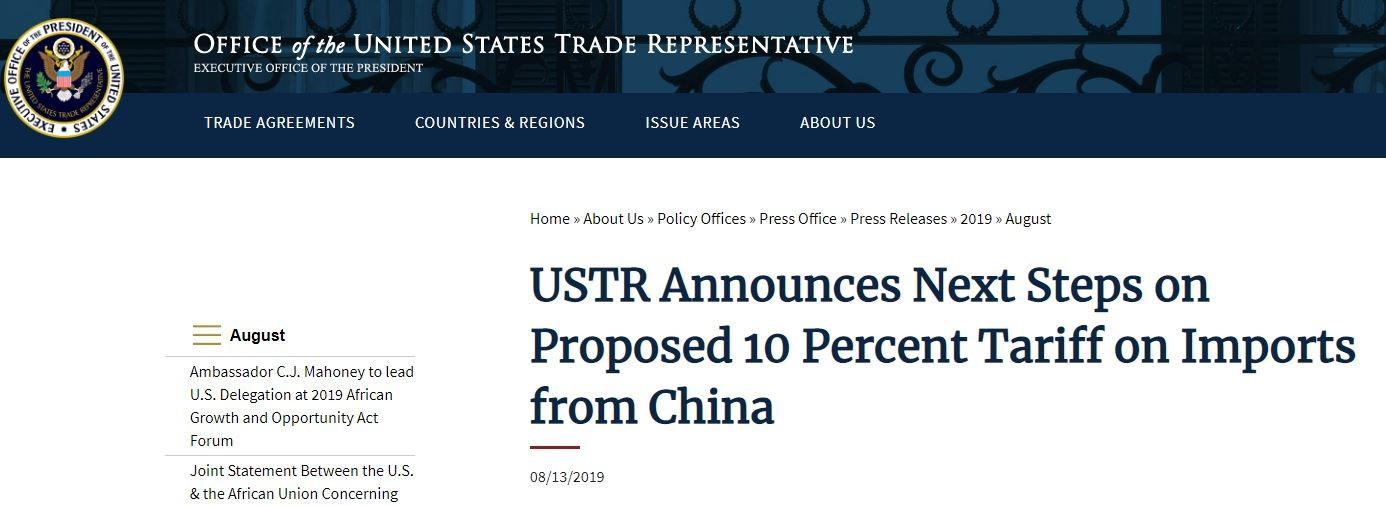中美代表通话 华盛顿推迟部分关税 美股大涨_图1-5