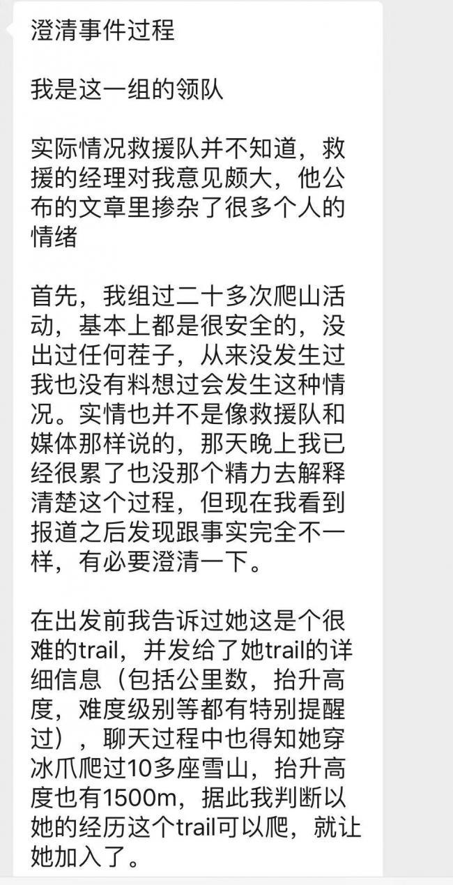 WeChat Image_20191003122641.jpg