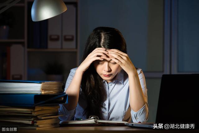 长期超过11点入睡的人,身体会发生哪些变化?