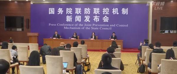 中国卫健委:本土疫情传播基本阻断_图1-3