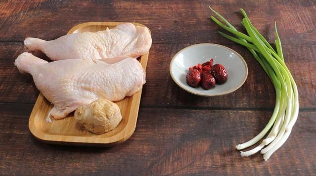 不用整只鸡,教你用2个鸡腿做花雕醉鸡,鸡肉嫩滑,太好吃了