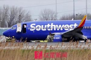 美西南航客机惊魂迫降 机上很多人犯了致