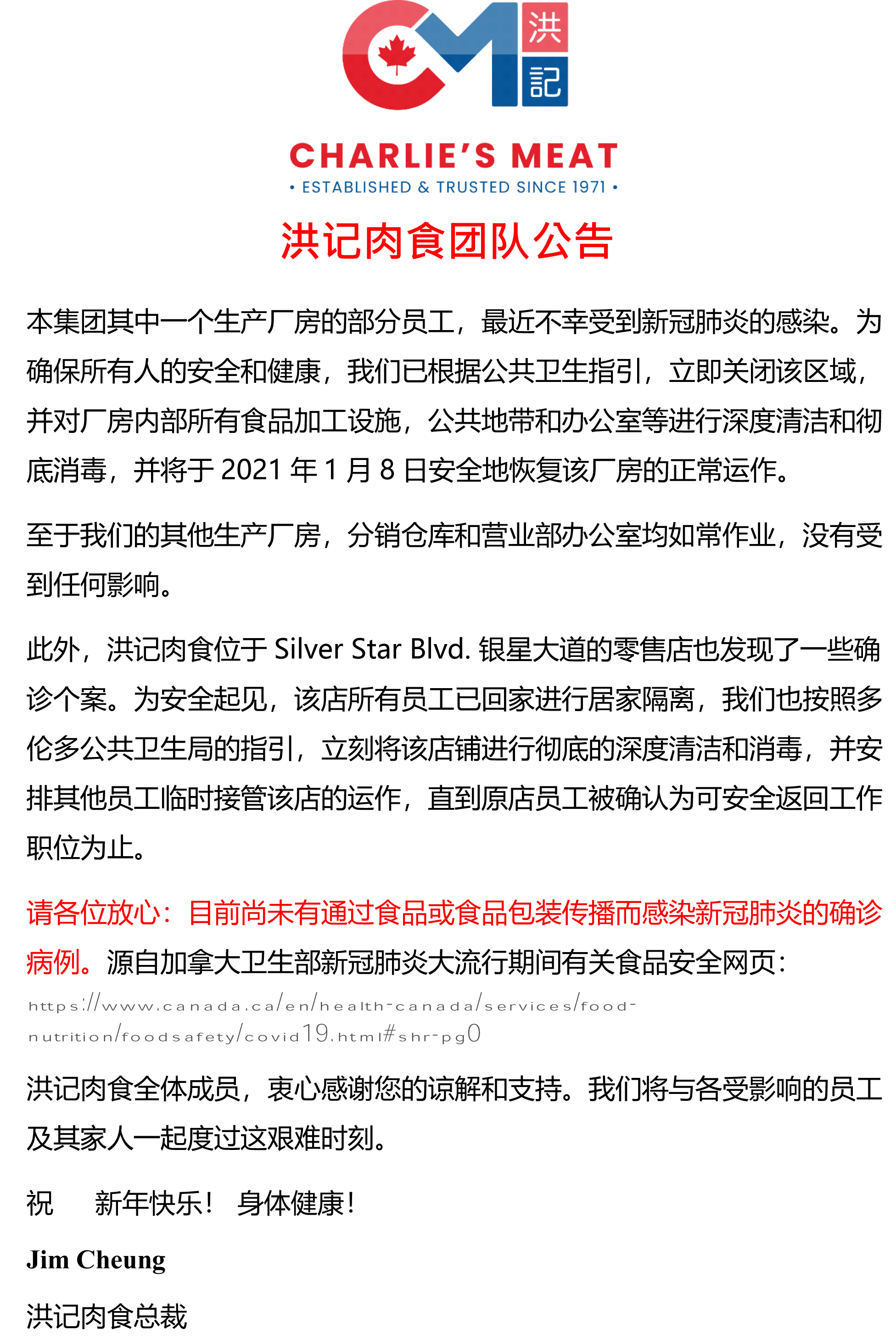 Message from CM-Simp Chinese.jpg