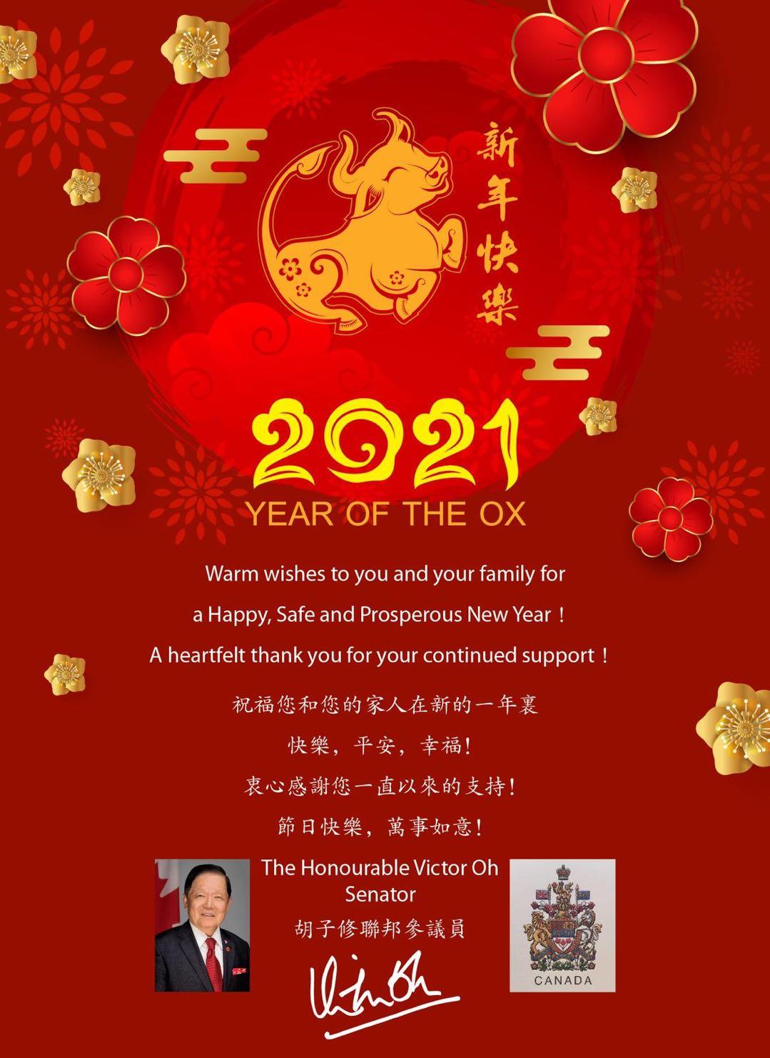 WeChat Image_20210118164434.jpg