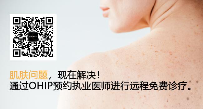 WeChat-A.jpg